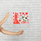 """Шар полимерный 16"""" «Свадьба», прозрачный, с наклейками парочка, лента, 1 шт. - фото 7639596"""