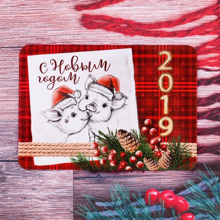 """Карманный календарик """"С Новым Годом! Эко"""", 5 шт."""