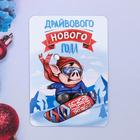 карманные календари с символом «Свиньи»