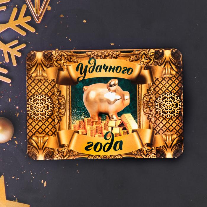 "Карманный календарик ""Удачного года!"", 5 шт."