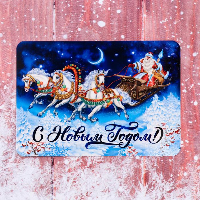 """Карманный календарик """"С Новым Годом!"""", 5 шт."""