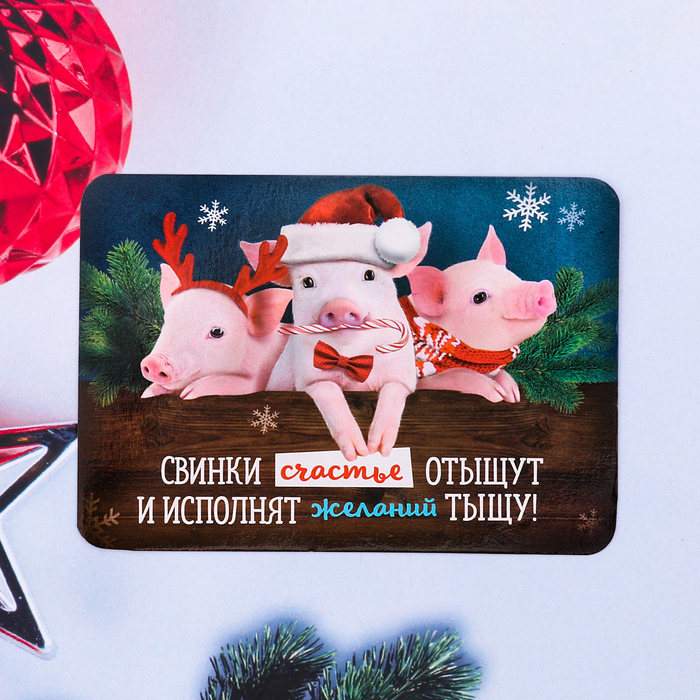 """Карманный календарик """"Исполнения всех желаний!"""", 5 шт."""