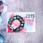 """Карманный календарик """"Новый 2019 год"""""""