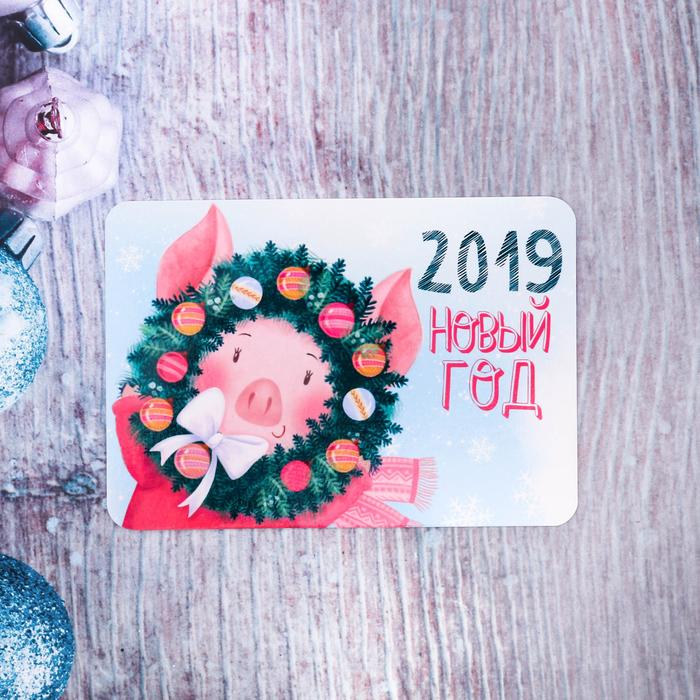 """Карманный календарик """"Новый 2019 год"""", 5 шт."""