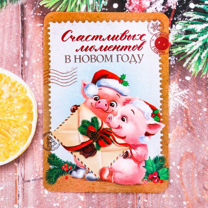 """Карманный календарик """"Счастливых моментов в Новом Году!"""", 5 шт."""