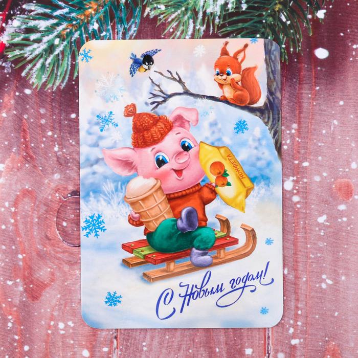 """Карманный календарик """"С Новым Годом! Ретро"""", 5 шт."""