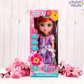 "Interactive doll ""Girlfriend Olya"" with the recorder, sings, understands phrases, tells stories and poems"
