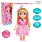 """Interactive doll """"Girlfriend Olya"""" with the recorder, sings, understands phrases, tells stories and poems"""