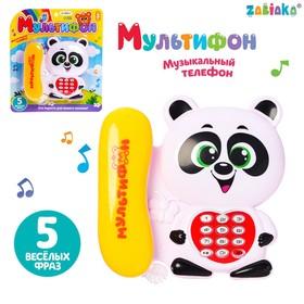 Телефон стационарный «Панда», русская озвучка, работает от батареек, цвет белый