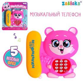 Музыкальный телефончик «Котёнок», русская озвучка, работает от батареек, цвет розовый