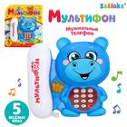 """Landline """"Hippo"""", Russian voice, battery powered, color blue"""