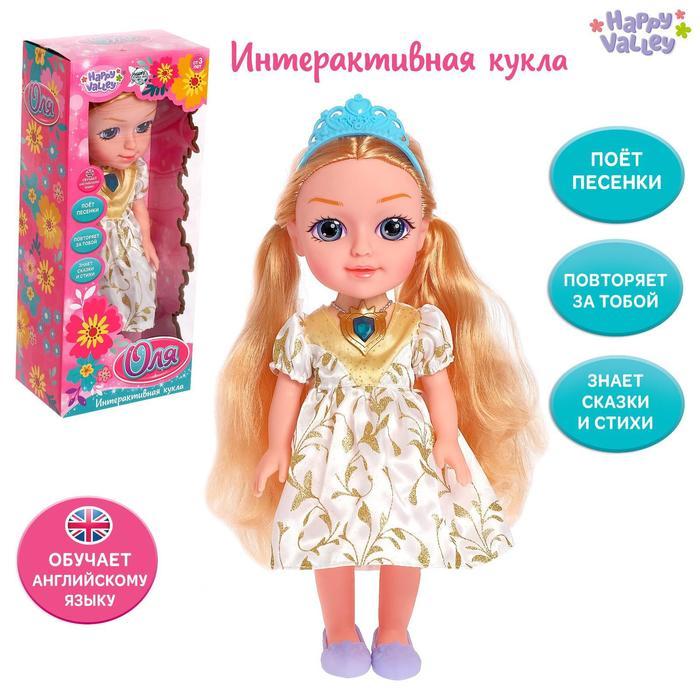 """Кукла интерактивная """"Подружка Оля"""" с диктофоном, поёт, понимает фразы, рассказывает сказки и стихи"""