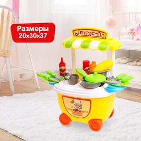 Игровой модуль «Кухня на колёсах», 29 предметов