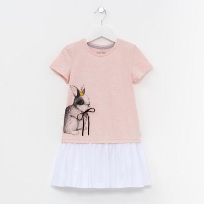 """Платье """"Кролик"""",пудра, р-р 32 (110-116см) 5-6л., 100% хлопок"""