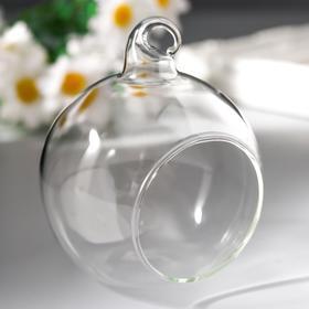 """Декор для творчества стекло """"Шар"""" 5,5х6х6 см"""