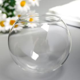 "Декор для творчества стекло ""Шар с отверстием"" 7х8х8 см"