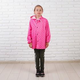 Дождевик детский «Горошек», цвет розовый, размер L