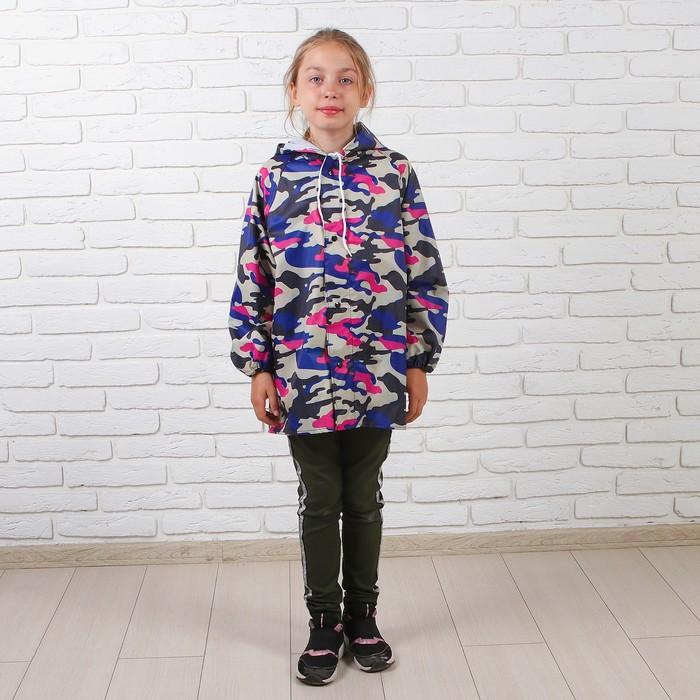 Дождевик детский «Хаки», цветной, размер L