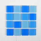 Мозаика стеклянная на клеевой основе №26, цвет оттенки голубого