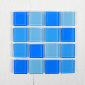 Mosaic glass adhesive, No. 26, color shades of blue