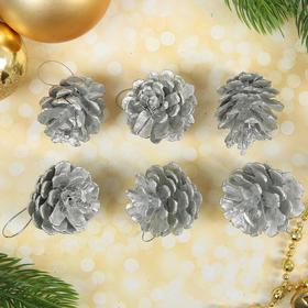 """Набор природного декора """"Серебряные шишки"""", набор 6 шт."""
