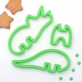 """Набор форм для вырезания печенья 3D """"Носорог"""", 3 шт"""