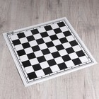 "The chessboard ""Classic"" cardboard, 32 × 32 cm"