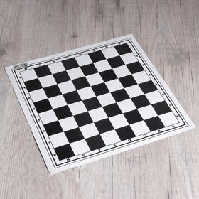 "Шахматная доска ""Классика"" (картон 32х32 см)"