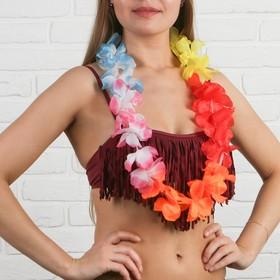 Гавайское ожерелье цветное Ош