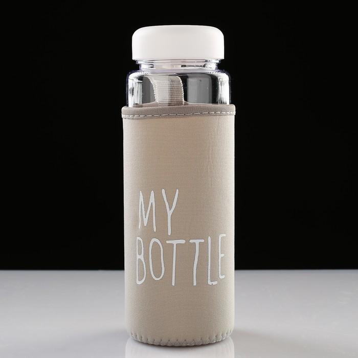 """Бутылка для воды """"My bottle"""", 500 мл, в чехле, крышка винтовая, белая, 6.5х6.5х19 см"""