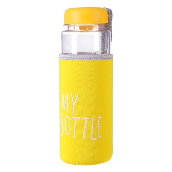 """Бутылка для воды """"My bottle"""", 500 мл, в чехле, крышка винтовая, жёлтая, 6.5х6.5х19 см"""