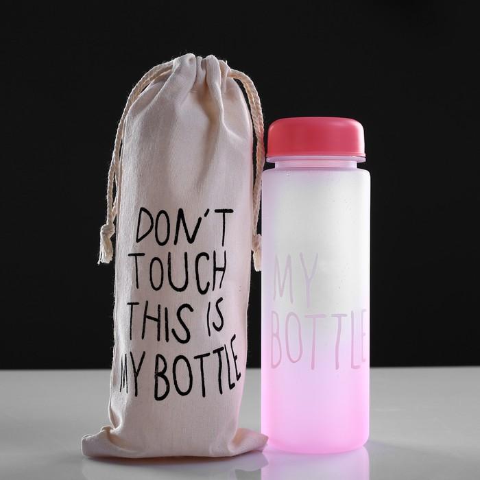 """Бутылка для воды """"My bottle"""", 500 мл, градиент, в мешке, розовая, 6.5х6.5х19 см"""