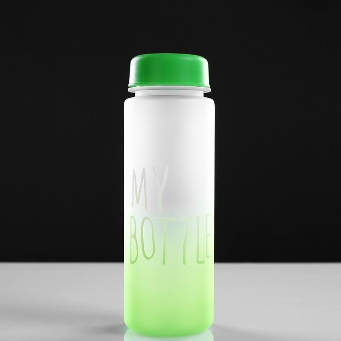 """Бутылка для воды """"My bottle"""", 500 мл, градиент, зелёная, 6.5х6.5х19 см"""