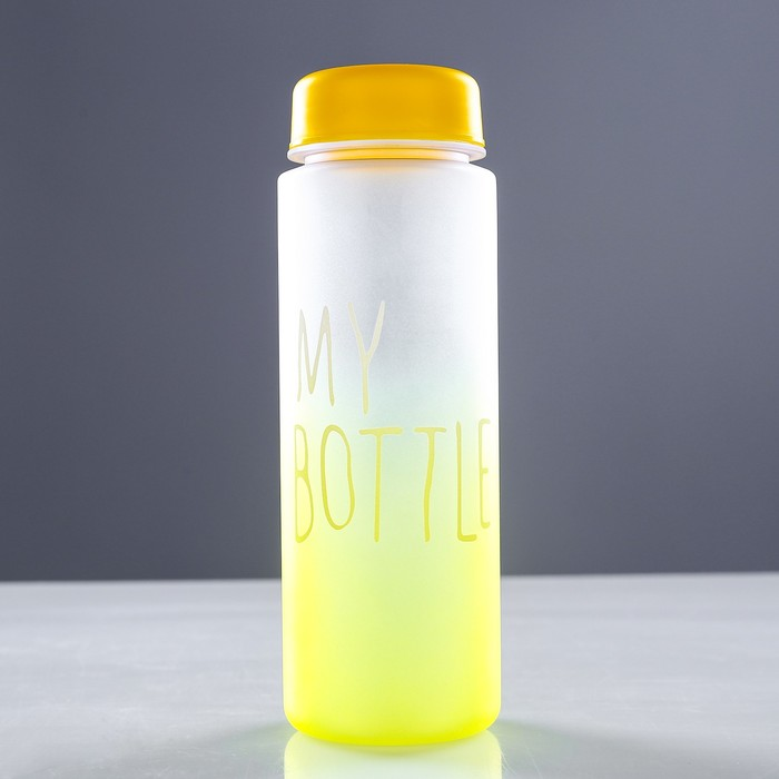 """Бутылка для воды """"My bottle"""", 500 мл, градиент, жёлтая, 6.5х6.5х19 см"""