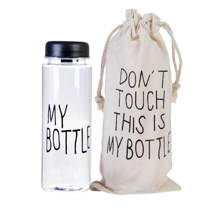 """Бутылка для воды """"My bottle"""", 500 мл, в мешке, крышка винтовая, чёрная, 6х6х19 см"""