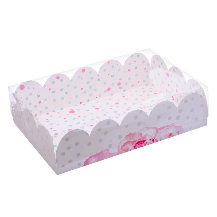 Коробка подарочная с PVC-крышкой «Счастье ждет тебя», 20 × 30 × 8 см