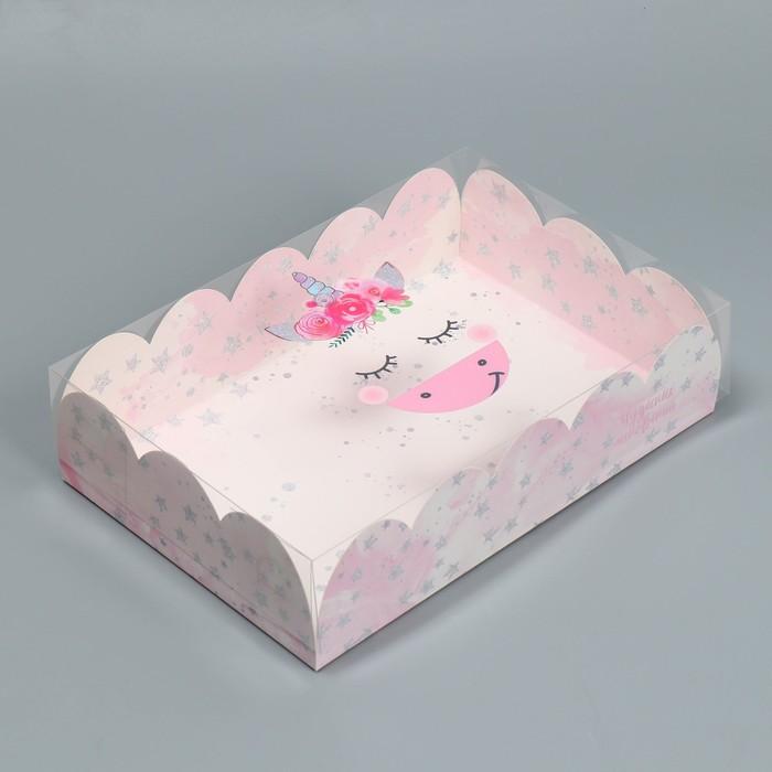 Коробка подарочная с PVC-крышкой «Чудесных мгновений», 20 × 30 × 8 см