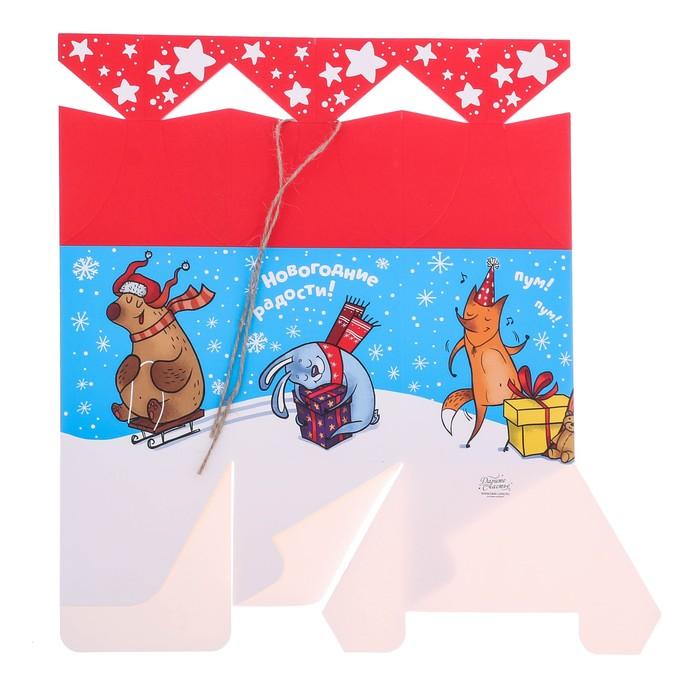 Складная коробка «Новогодние радости», 18.5 × 16 × 16 см