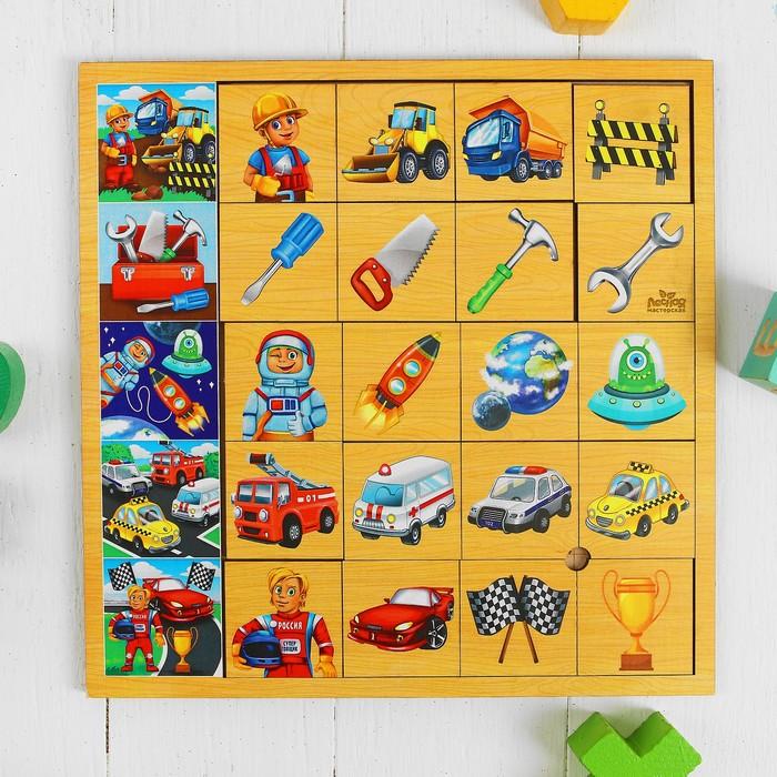 """Рамка-вкладыш """"Ассоциации: Машинки и инструменты"""", 27 × 27 см"""