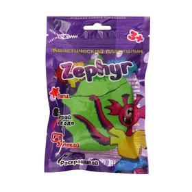 Кинетический пластилин «Zephyr» зелёный 0,075 кг
