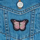 Термоаппликация «Бабочка», с пайетками, 5 × 3 см, цвет розовый
