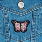 """Термоаппликация """"Бабочка"""", с пайетками, 5*3см, цвет розовый"""