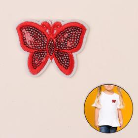 Термоаппликация 'Бабочка', с пайетками, 5*6,5см, цвет красный Ош