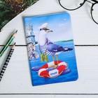 Обложка на паспорт «Крым» (Ласточкино гнездо, чайка). 9,5 х 14 см