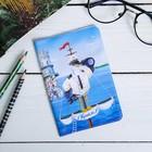 Обложка на паспорт «Крым» (Ласточкино гнездо, капитан-чайка). 9,5 х 14 см