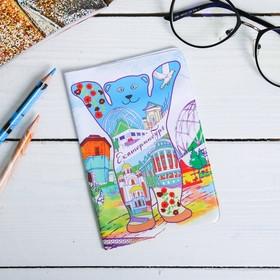 Обложка на паспорт «Екатеринбург. Мишка» Ош