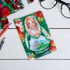 """Passport cover """"Yekaterinburg"""" (matryoshka). 9.5 x 14 cm"""