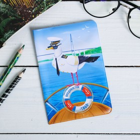 "Passport cover ""Vladivostok"" (captain Seagull), 9.5 x 14 cm"