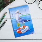 Обложка на паспорт «Владивосток» (чайка), 9,5 х 14 см