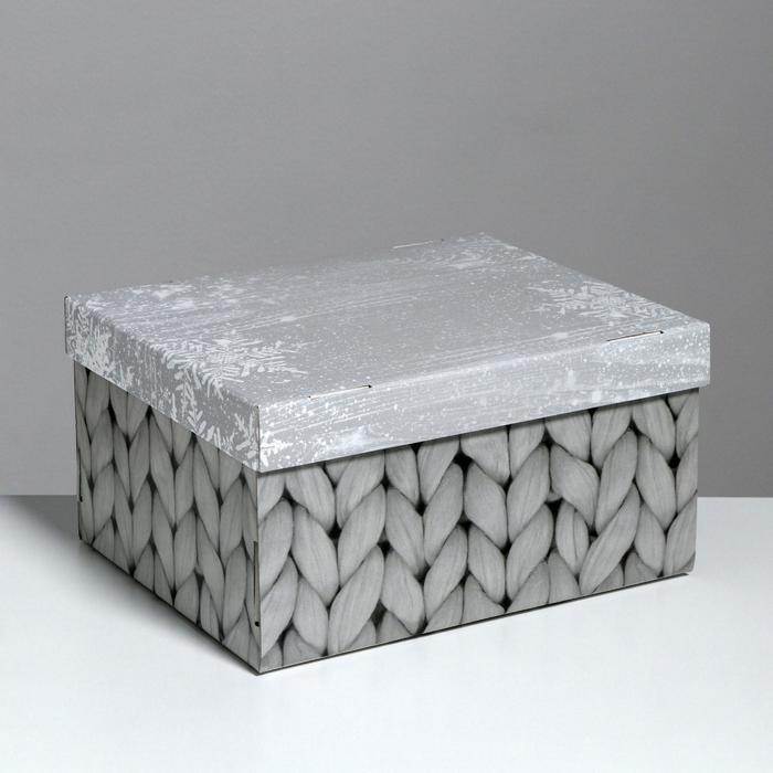 Складная коробка «Теплый дом», 31,2 х 25,6 х 16,1 см